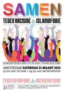Samen tegen racisme, islamofobie, afrofobie en antisemitisme